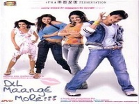Dil Maange More 2004 Mp3 Songs Pagalworld Webmusic Mr Jatt Wapking Downloadming Download Jiomix In